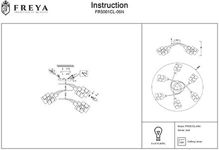 Инструкция / Схема для FR5001CL-06N