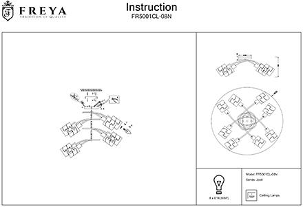 Инструкция / Схема для FR5001CL-08N