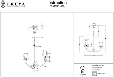 Инструкция / Схема для FR5001PL-05B