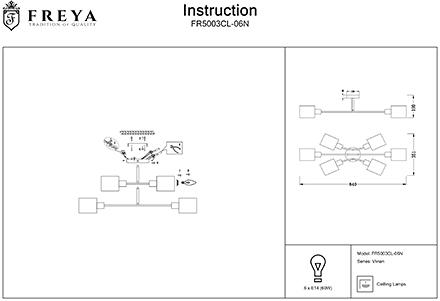 Инструкция / Схема для FR5003CL-06N