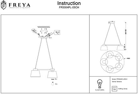 Инструкция / Схема для FR5004PL-05CH