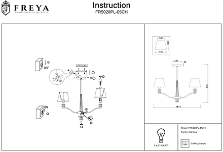 Инструкция / Схема для FR5020PL-05CH