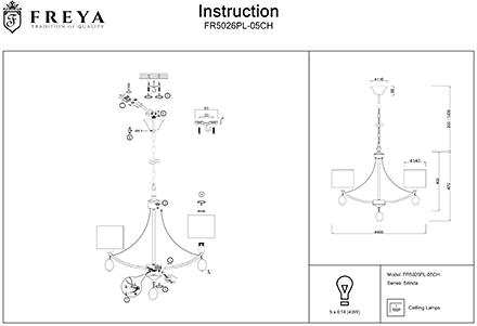 Инструкция / Схема для FR5026PL-05CH