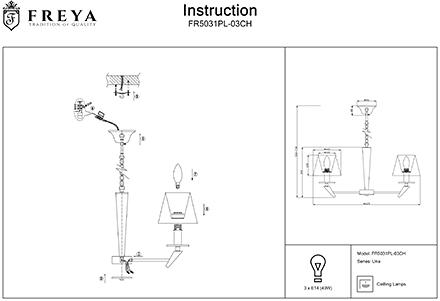 Инструкция / Схема для FR5031PL-03CH