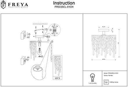 Инструкция / Схема для FR5035CL-01CH