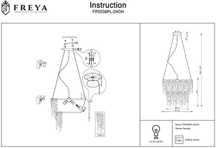 Инструкция / Схема для FR5036PL-04CH