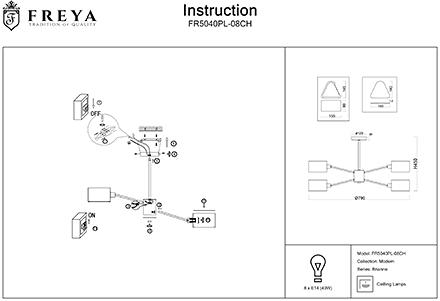 Инструкция / Схема для FR5040PL-08CH