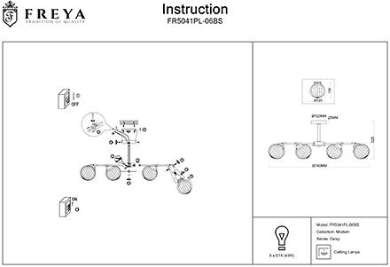 Инструкция / Схема для FR5041PL-06BS