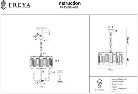 Инструкция / Схема для FR5045PL-05G