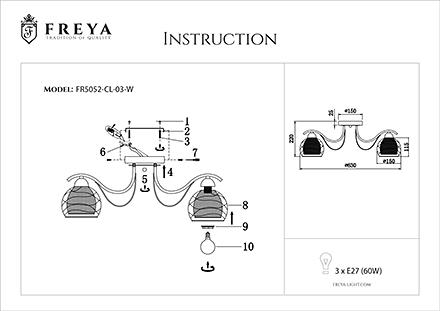 Инструкция / Схема для FR5052-CL-03-W