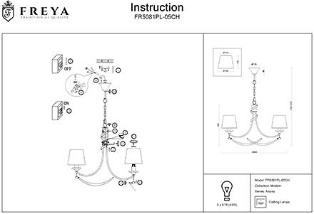 Инструкция / Схема для FR5081PL-05CH
