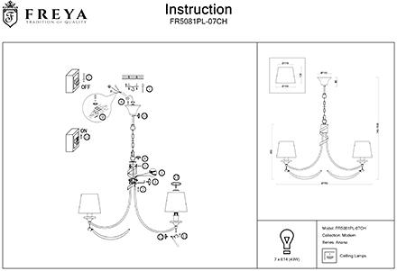 Инструкция / Схема для FR5081PL-07CH