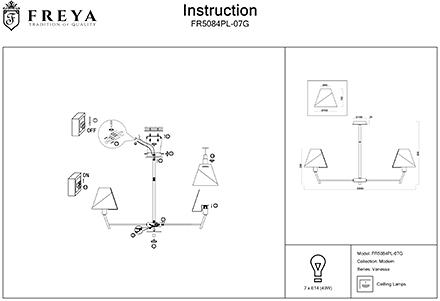 Инструкция / Схема для FR5084PL-07G