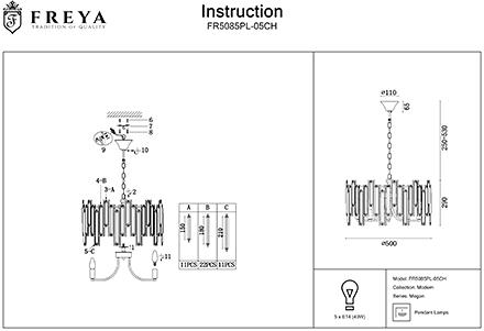 Инструкция / Схема для FR5085PL-05CH