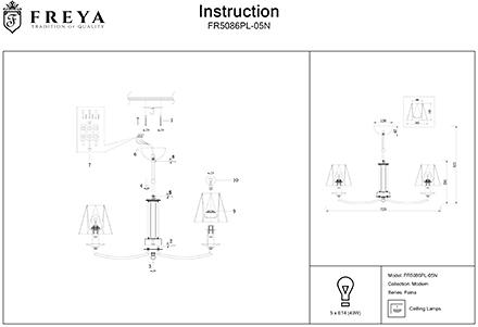 Инструкция / Схема для FR5086PL-05N