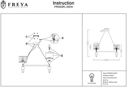 Инструкция / Схема для FR5093PL-05CH