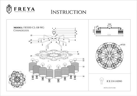 Инструкция / Схема для FR5100-CL-08-WG