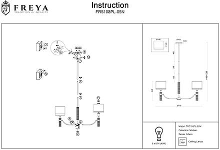 Инструкция / Схема для FR5108PL-05N