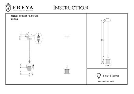 Инструкция / Схема для FR5314-PL-01-CH