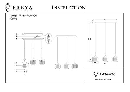Инструкция / Схема для FR5314-PL-03-CH