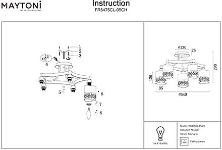 Инструкция / Схема для FR5475CL-05CH