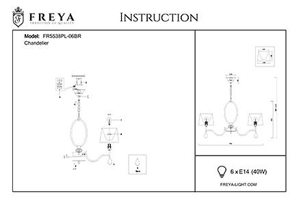 Инструкция / Схема для FR5538PL-06BR
