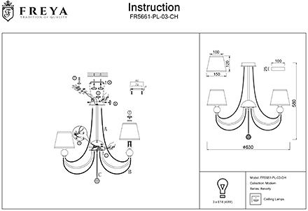 Инструкция / Схема для FR5661-PL-03-CH