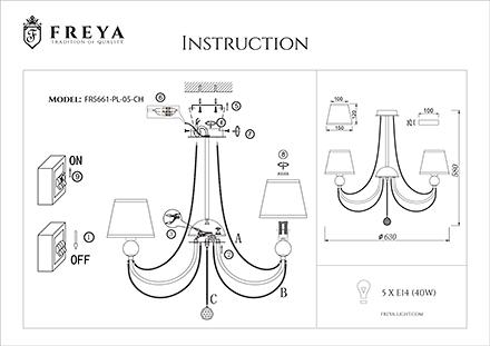 Инструкция / Схема для FR5661-PL-05-CH