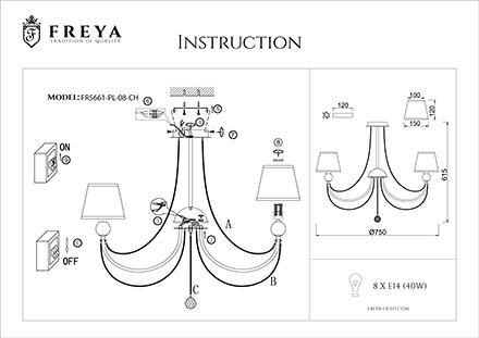 Инструкция / Схема для FR5661-PL-08-CH