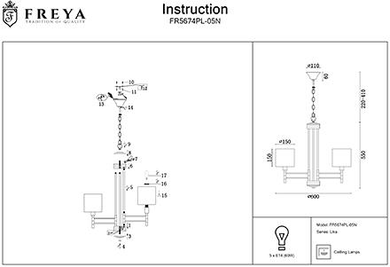 Инструкция / Схема для FR5674PL-05N