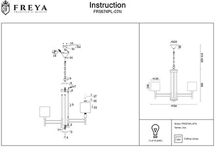 Инструкция / Схема для FR5674PL-07N