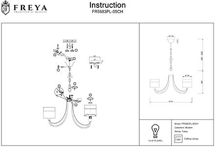 Инструкция / Схема для FR5683PL-05CH
