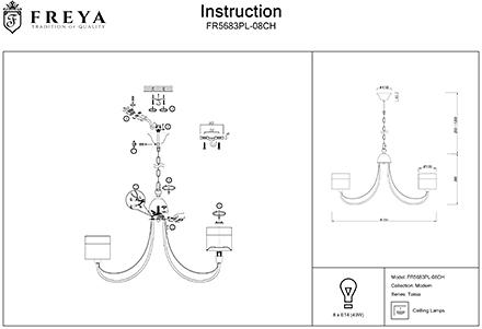 Инструкция / Схема для FR5683PL-08CH