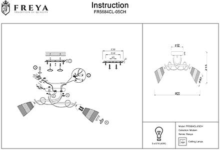 Инструкция / Схема для FR5684CL-05CH