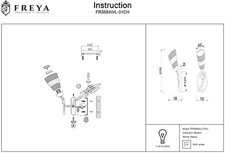 Инструкция / Схема для FR5684WL-01CH