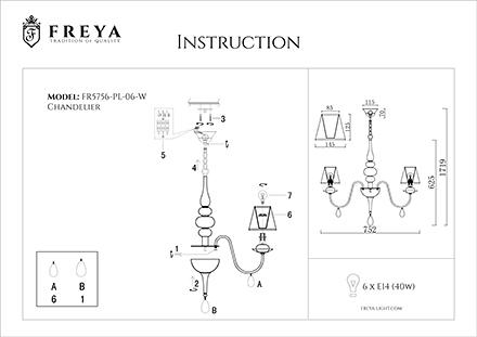 Инструкция / Схема для FR5756-PL-06-W