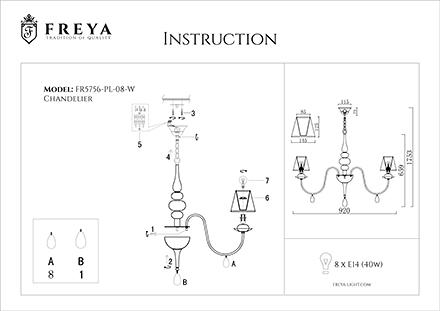 Инструкция / Схема для FR5756-PL-08-W