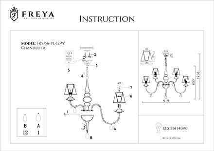 Инструкция / Схема для FR5756-PL-12-W