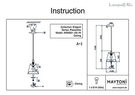 Инструкция / Схема для ARM001-22-W