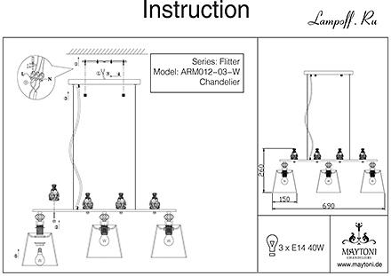 Инструкция / Схема для ARM012-03-W
