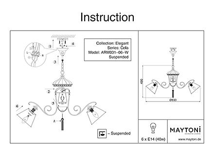Инструкция / Схема для ARM031-06-W