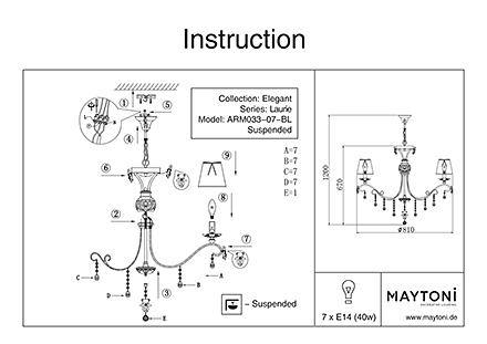 Инструкция / Схема для ARM033-07-BL