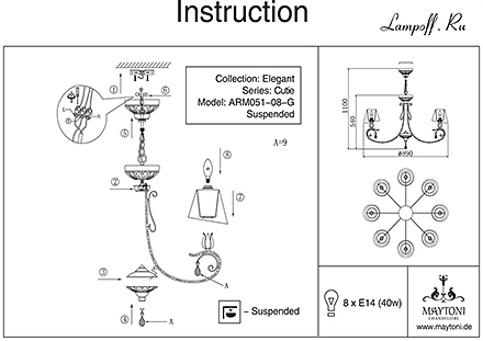 Инструкция / Схема для ARM051-08-G