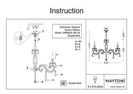 Инструкция / Схема для ARM245-06-W