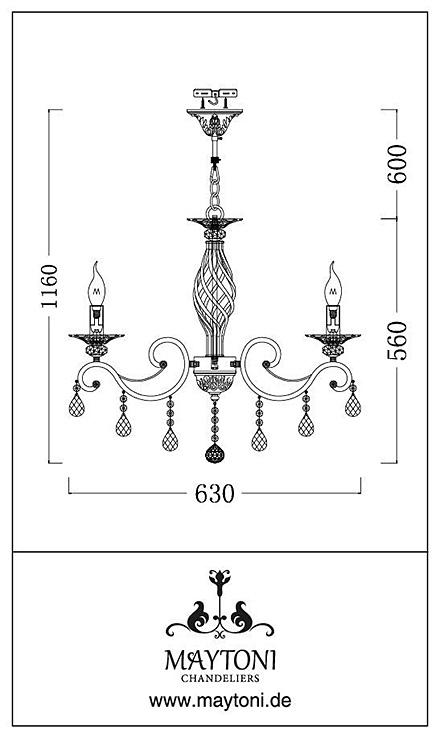 Инструкция / Схема для ARM247-06-G