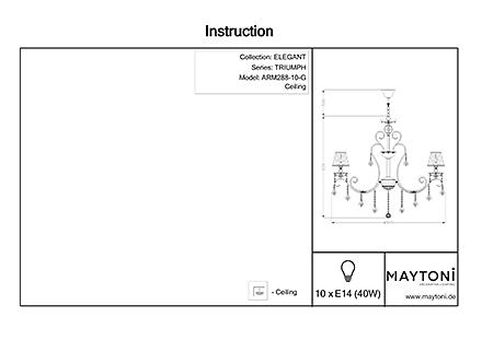 Инструкция / Схема для ARM288-10-G