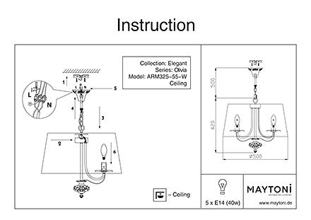 Инструкция / Схема для ARM325-55-W