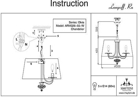 Инструкция / Схема для ARM326-55-W