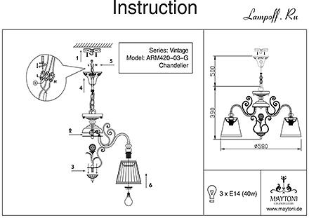 Инструкция / Схема для ARM420-03-G