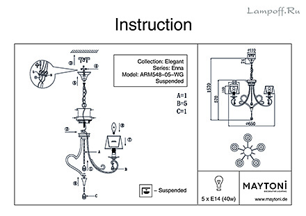 Инструкция / Схема для ARM548-05-WG